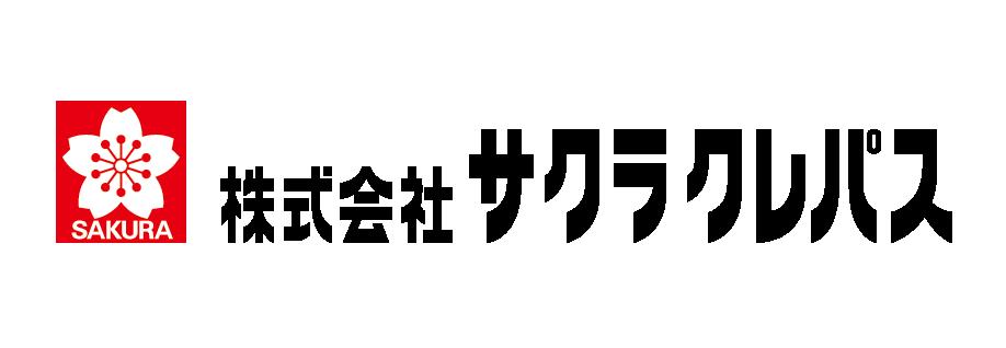 サクラクレパス